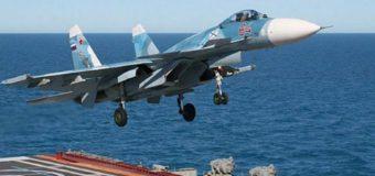 17 июля – День основания морской авиации Военно-Морского Флота Российской Федерации