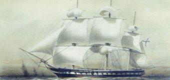 "Судьба балтийского фрегата ""Паллада"""