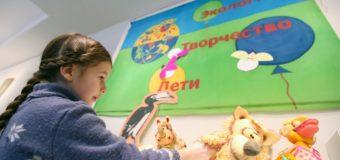 В Москве открывается первый в мире эколого-просветительский центр на воде