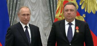 """Президент """"ОСК"""" получил """"Александра Невского"""""""