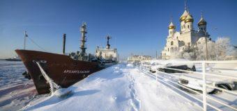 Встречаемся в Архангельске!