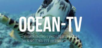 Холодная война, подводные лодки, Аляска – премьеры на OCEAN-TV!