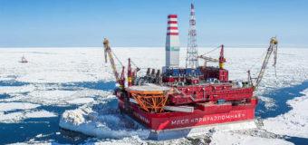 Выпущена книга об истории освоения арктического шельфа