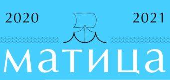 Cтартует международный проект Северного морского музея «Матица»