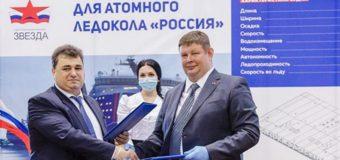 На Дальнем Востоке началось строительство атомного ледокола «Лидер»