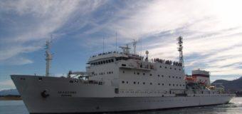 Ученые ВНИРО исследуют Балтийское море