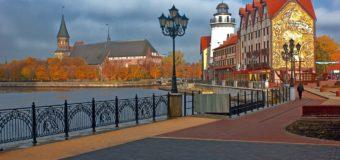Графический тест: что вы знаете о Калининградской области?