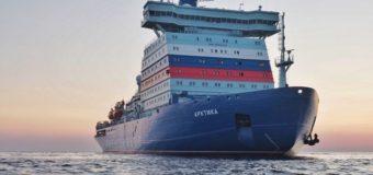 Атомный ледокол «Арктика» взял курс на порт приписки Мурманск