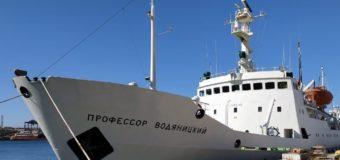 Исследования в Черном море проведут ученые ВНИРО в экспедиции на судне «Профессор Водяницкий»