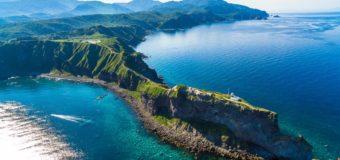 Якутск и Хоккайдо обсудят устойчивое развитие Арктики
