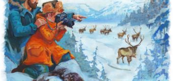 Новая книга: «Сказки плато Путорана. Заповедные истории Саши Прошкина»