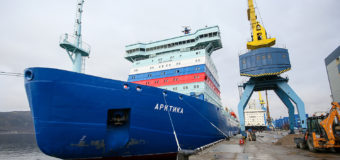 Самый мощный в мире атомный ледокол «Арктика» вошел в состав атомного флота России