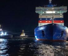"""Атомный ледокол """"Арктика"""" вышел в первый рейс на Севморпути"""