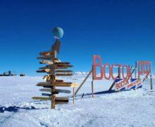 Новый зимовочный комплекс за 3,5 млрд рублей установят в Антарктиде
