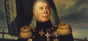 250 лет Ивану Федоровичу Крузенштерну