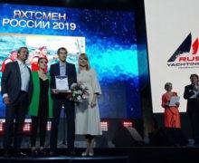 Национальная премия «Яхтсмен России 2020» пройдёт в онлайне