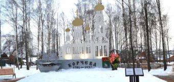 В Тверской области открыли памятник затопленному городу