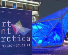 В центре Петербурга появилась инсталляция, посвященная 200-летию открытия Антарктиды