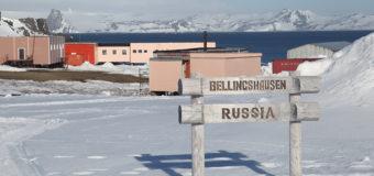 """Как живут полярники на станции """"Беллинсгаузен"""""""