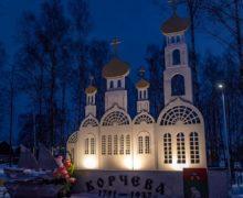 Сын переселенцев из затопленного города установил в Конаково памятник Корчеве