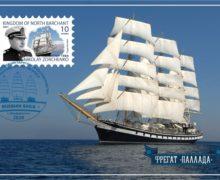Появилась уникальная серия марок «Легендарные учебные парусники России и их капитаны»